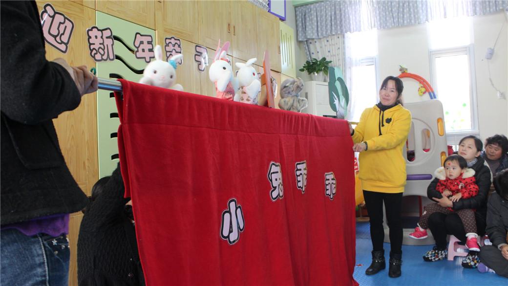 (测试)新年活动之——木偶剧表演《小兔乖乖》