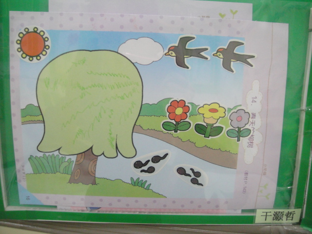 画一幅春天柳树的画_春天的柳树怎样画内容|春天的柳树怎样画版面设计