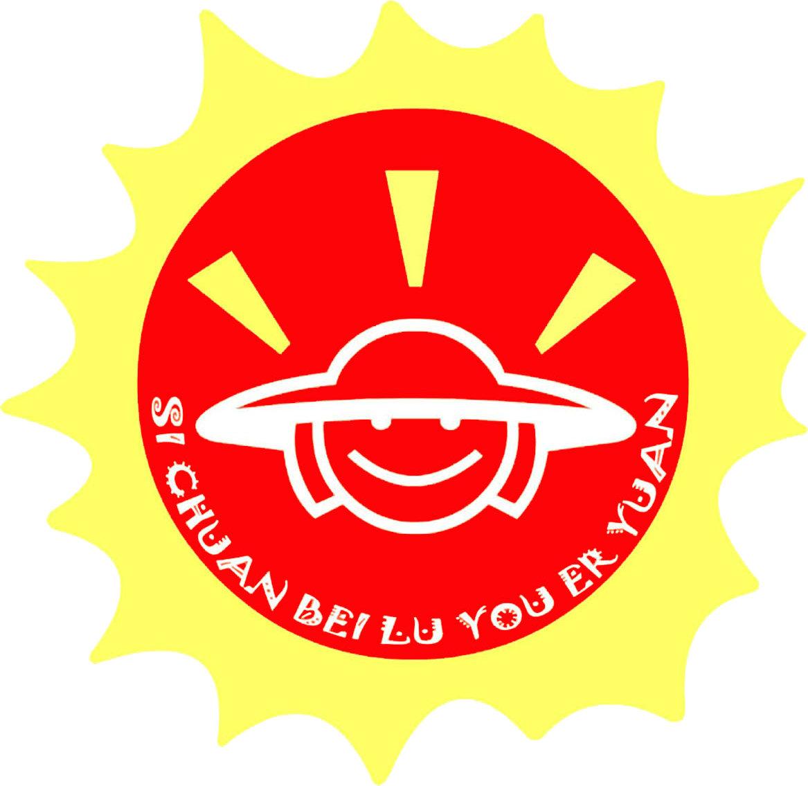 幼儿园建构区标牌设计图片