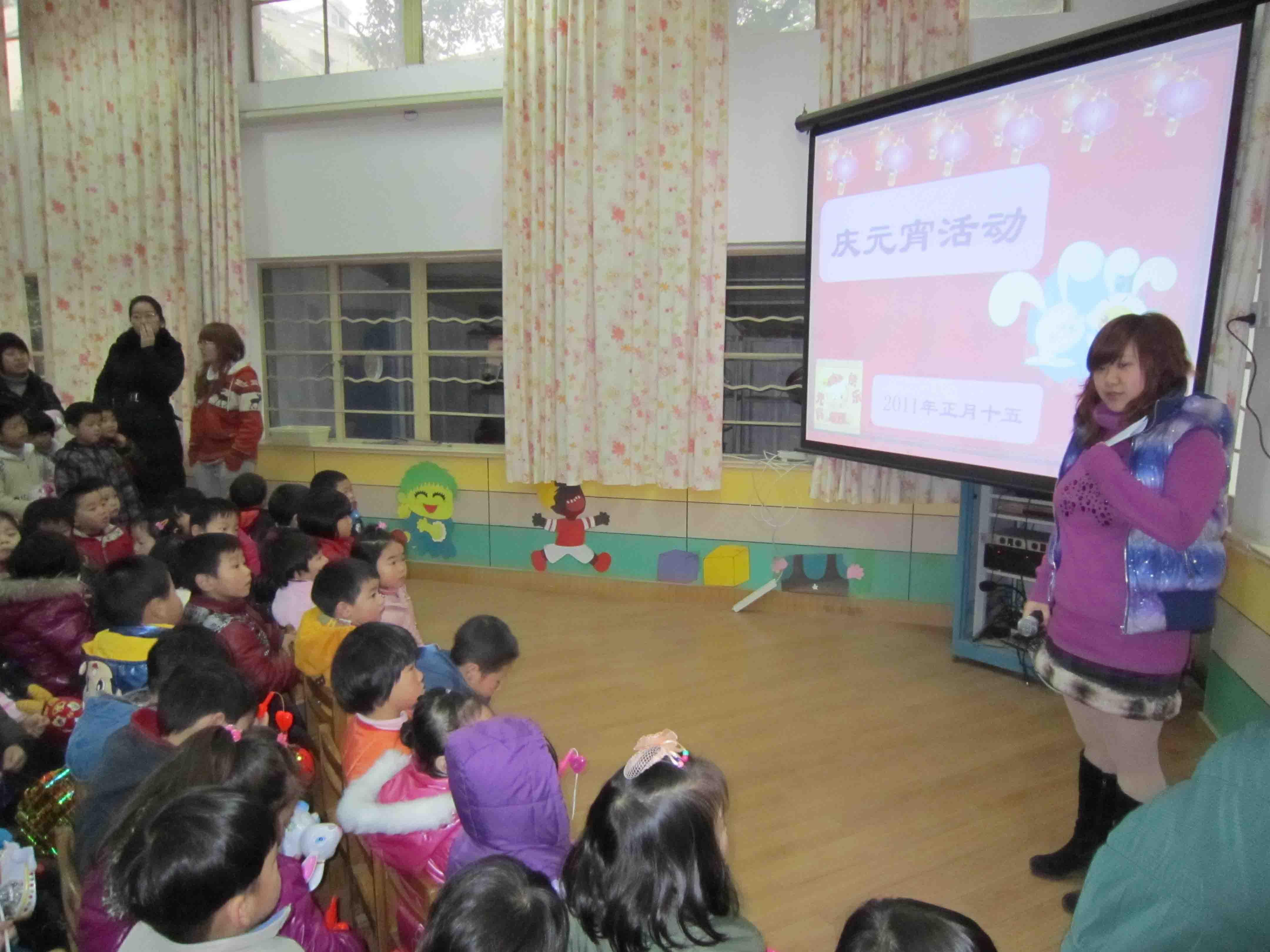 上海虹口区水电路幼儿园