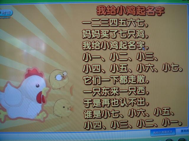 小鸡钢琴伴奏_小鸡小鸭钢琴谱加半分节伴奏分享_小鸡小鸭钢