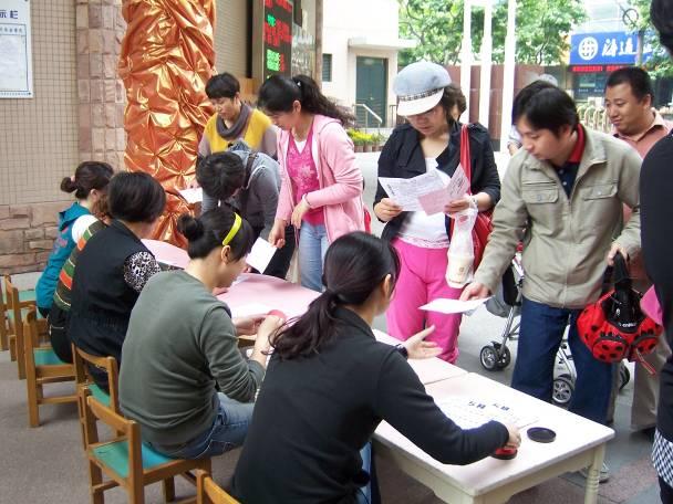 作者: 上海市实验幼儿园