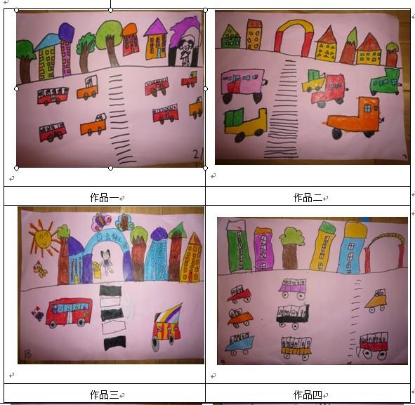 幼儿园圆形物品图片图片下载分享