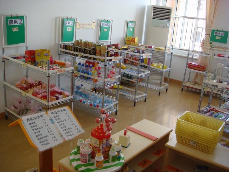 作者: 松江蓝天幼儿园小超市园所相册当前位置:高清图片