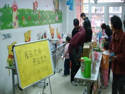 松江蓝天幼儿园
