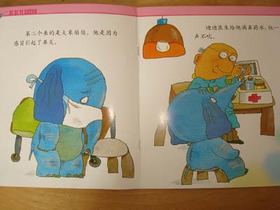 小猴医生简笔画