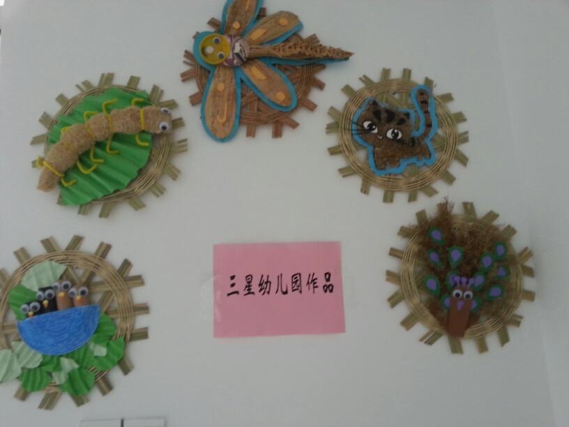 """本土化材料""""进行了艺术加工,有芦花贴画,麦秆画,布贴画,绒线"""