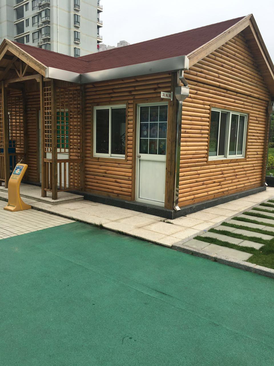 平安健康达标 校园环境优化 服务保障 校内生活设施  卫生室小木屋