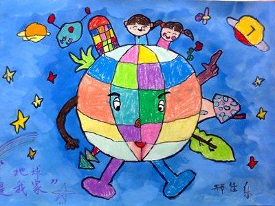 低碳环保主题儿童画_科学幻想画环保主题_科学幻想画环保主题分享展示