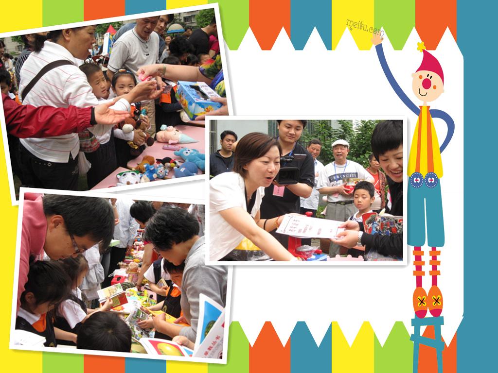向阳幼儿园开展亲子运动会和义卖活动