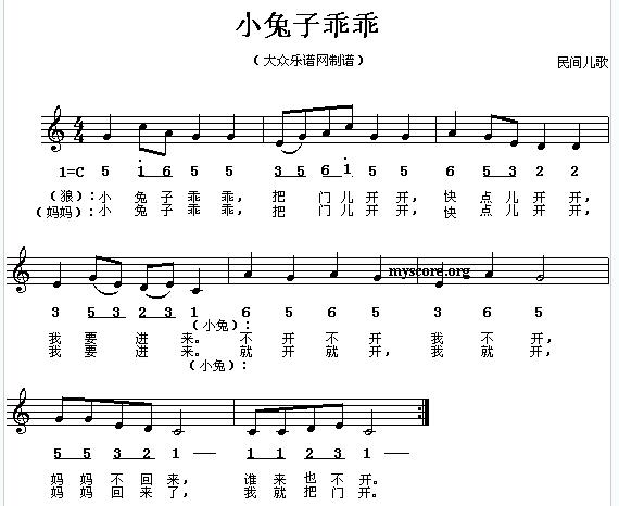音乐瞬间第三首谱子