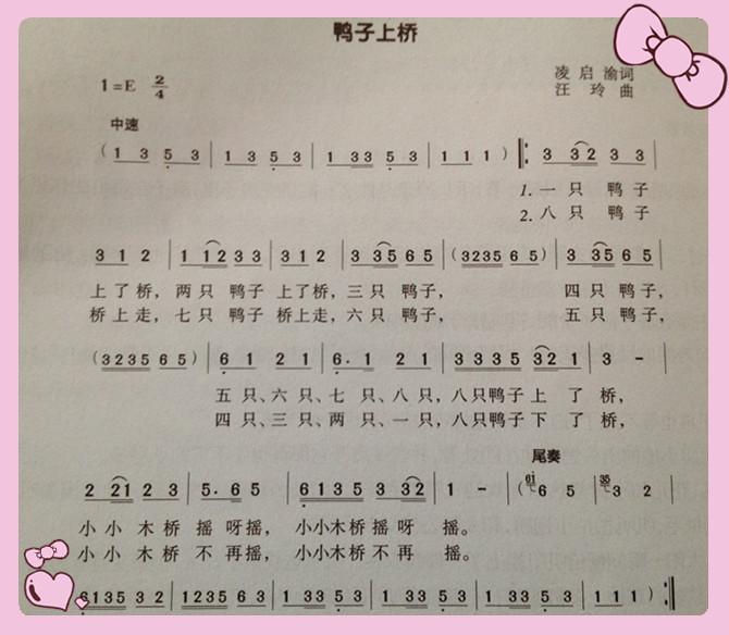 残桥钢琴简谱