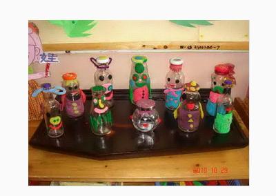 幼儿园玻璃瓶子手工制作