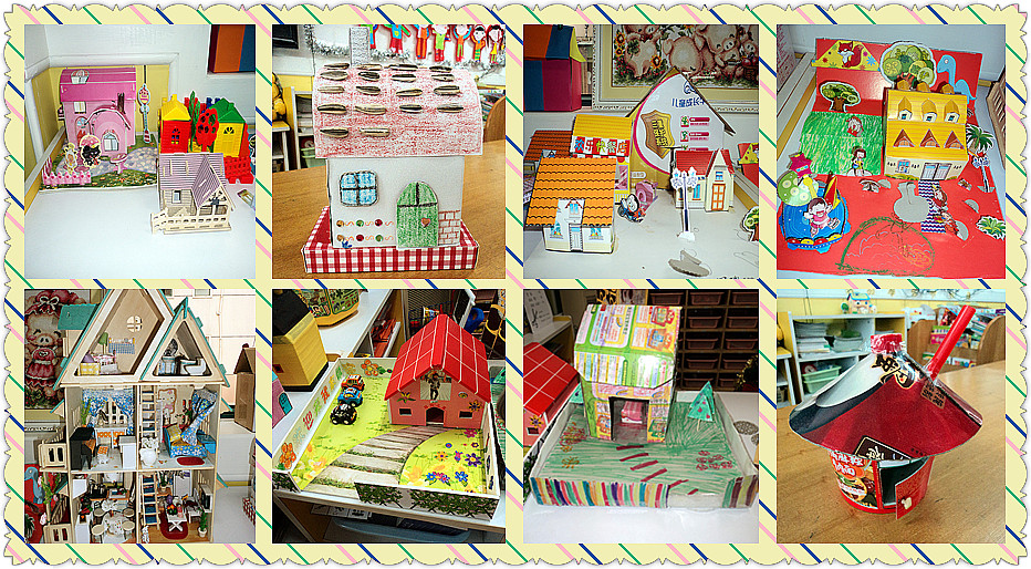 幼儿园手工制作纸箱房子