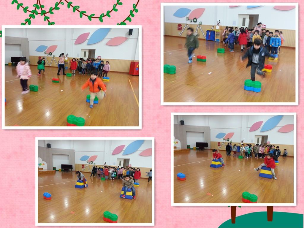 园所主页 中一班 我在幼儿园 我的一天  健康活动《跳马》  图片