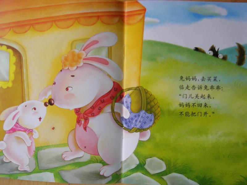 儿童风景绘画剑门关