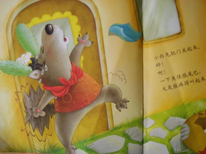 可爱小兔子的主题
