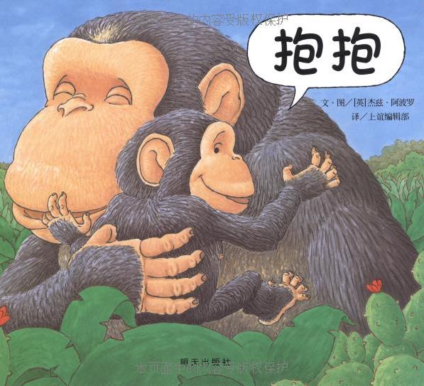 而故事中的动物家族,真诚地付出关爱