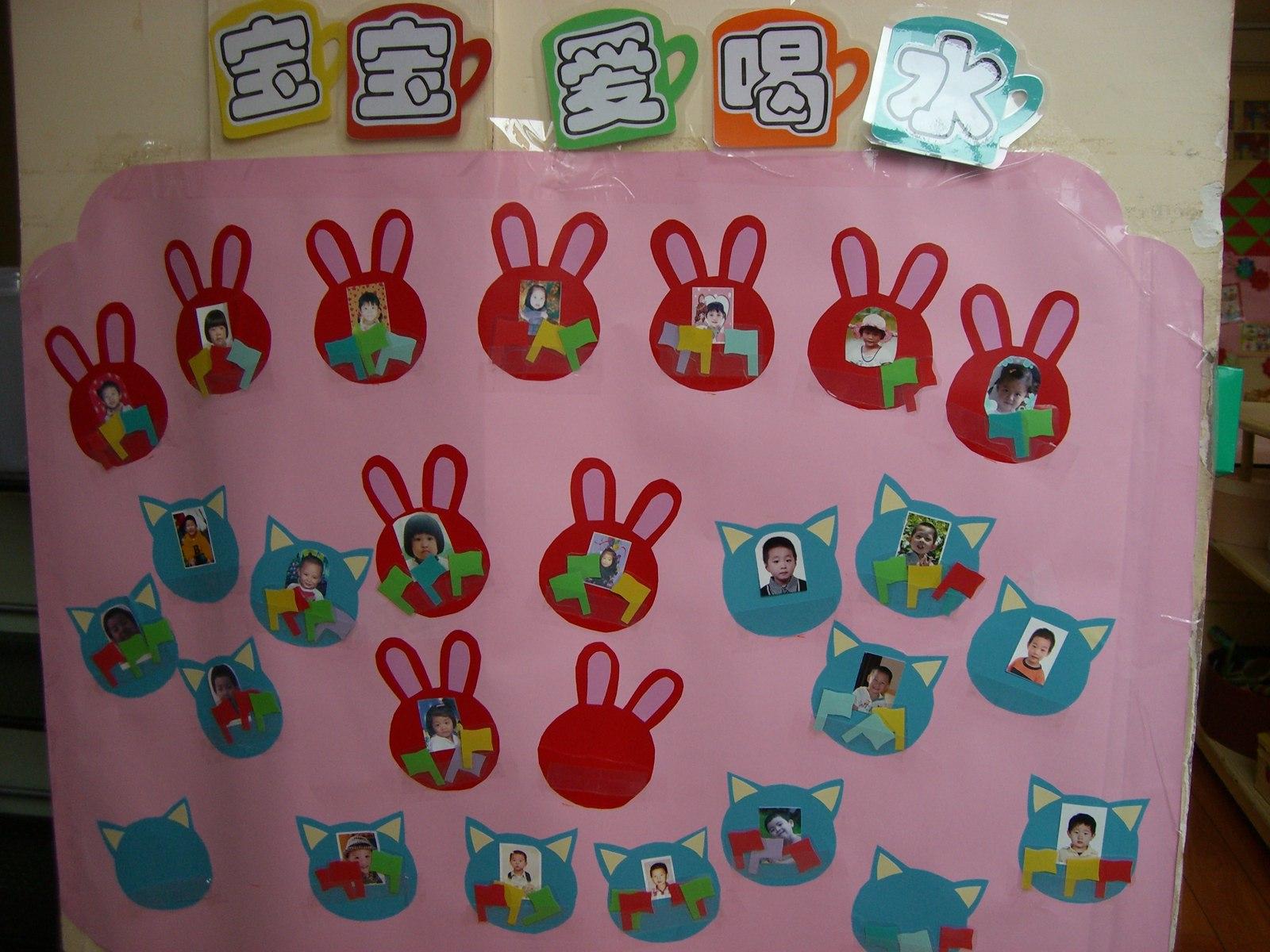 幼儿园外出春游小旗子制作图