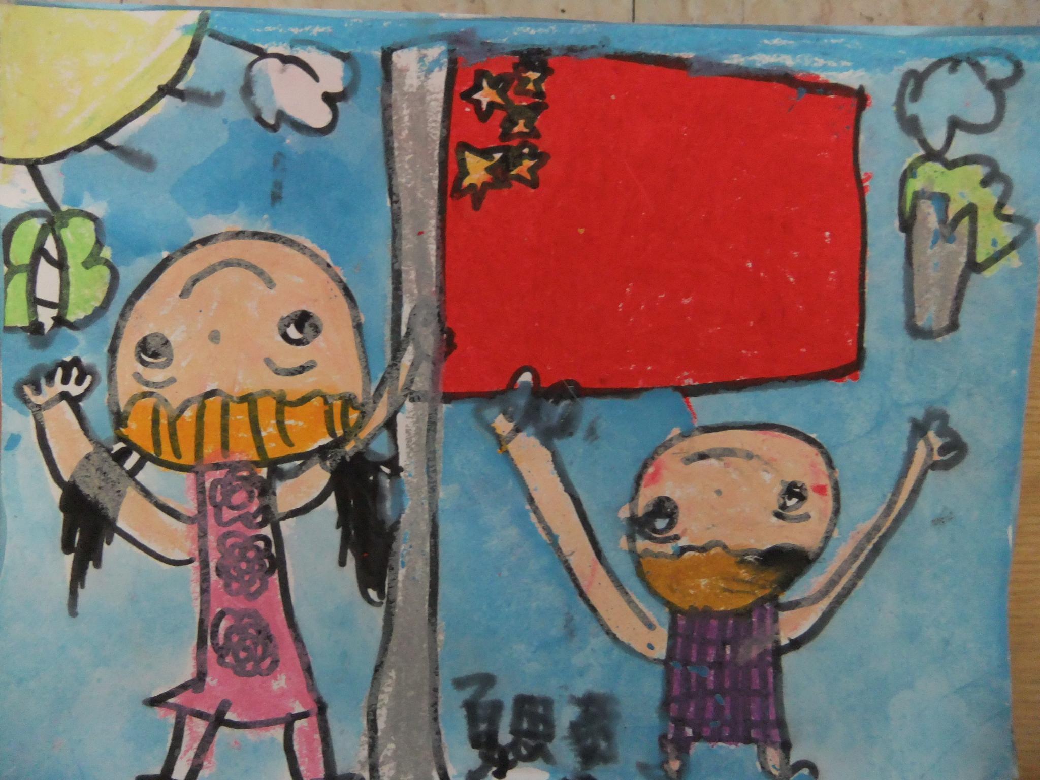 园所主页 毕业大一班2012 幼儿作品 大班作品 我是中国人 升国旗