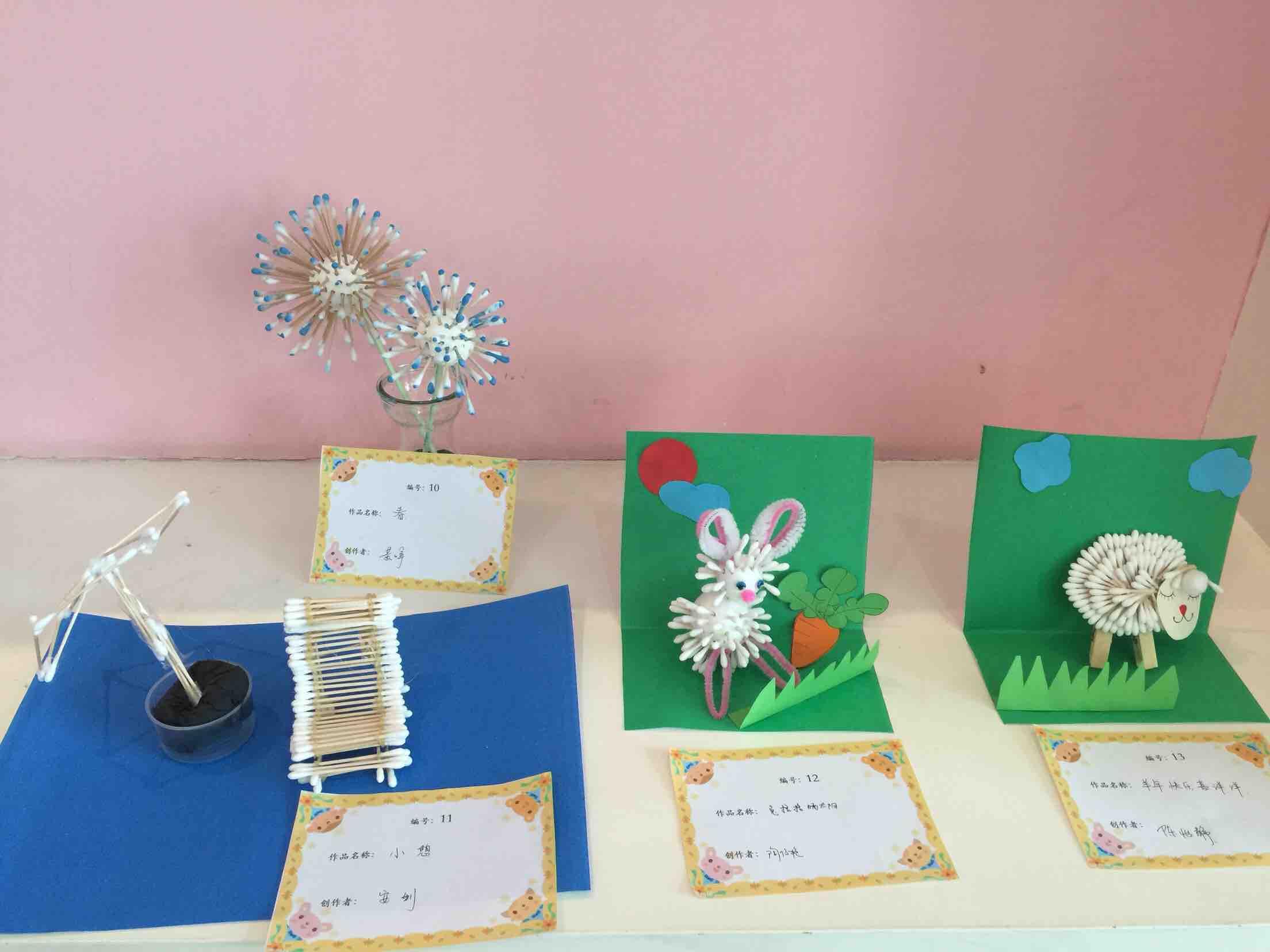幼儿园棉签手工制作图片