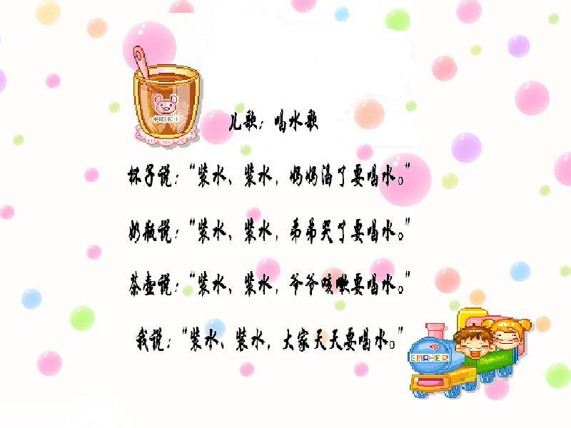 详情页 - 上海市闵行区七宝中心幼儿园