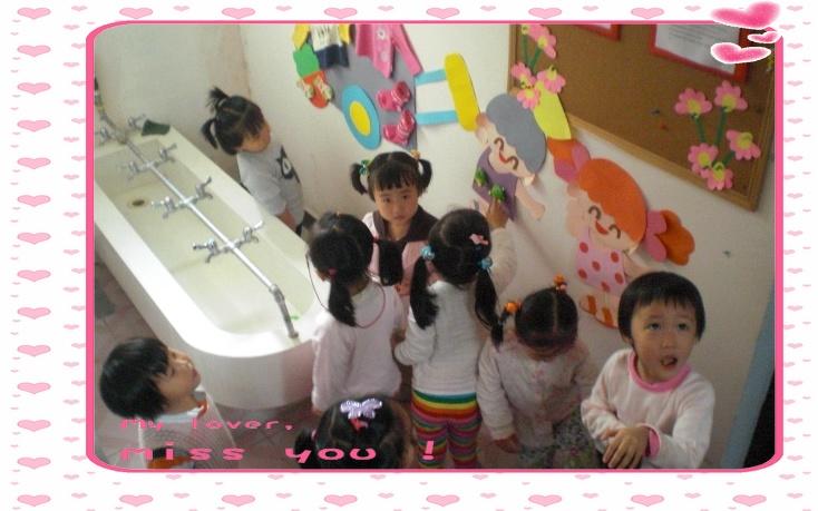 信息详细 - 上海市徐汇区襄阳南路第一幼儿园