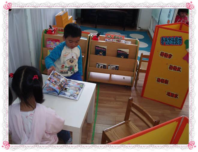 信息详细 - 襄一幼儿园