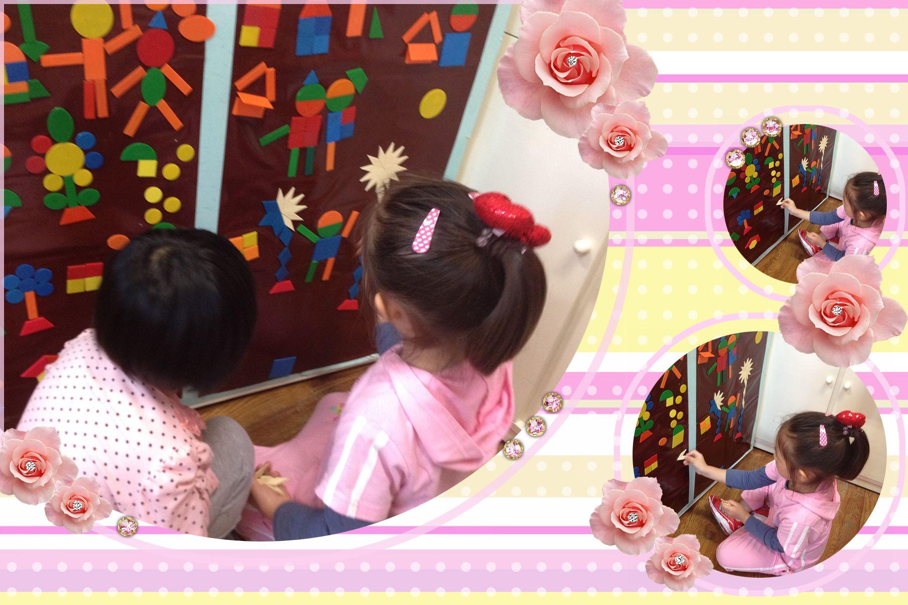 益智区:拼图—孩子们用几何图形