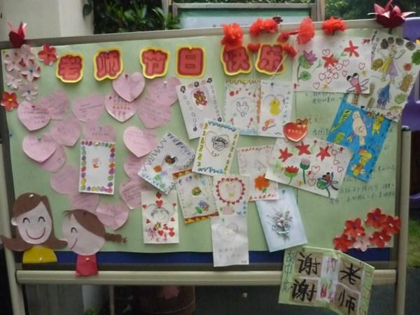 园最简单手工制作|大班元旦黑板报|幼儿园墙体设计|幼儿园墙报设计