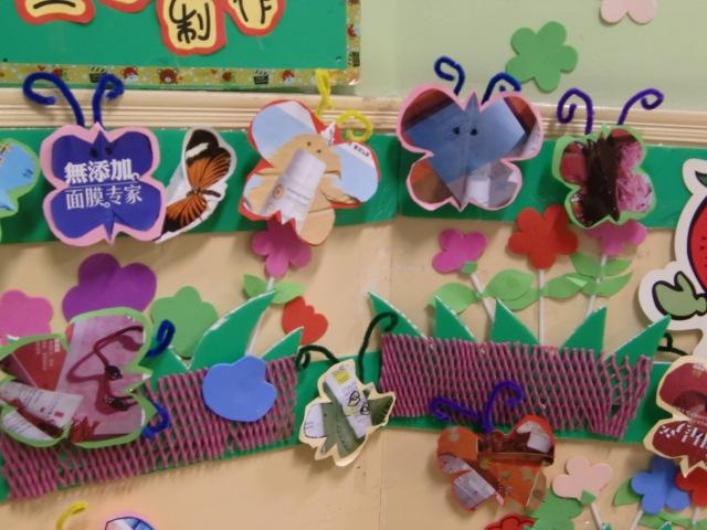 三只蝴蝶剪纸步骤
