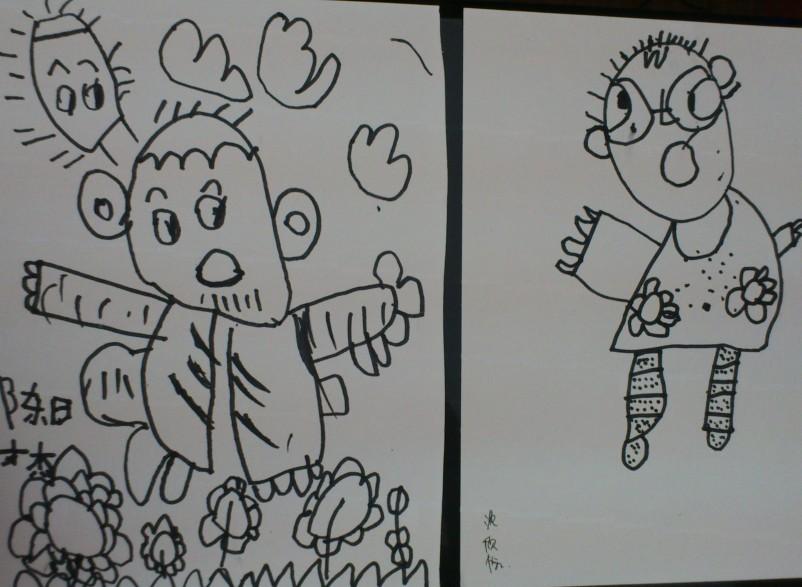 儿童画 简笔画 手绘 线稿 580_326