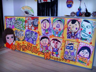 幼儿美术作品展板的
