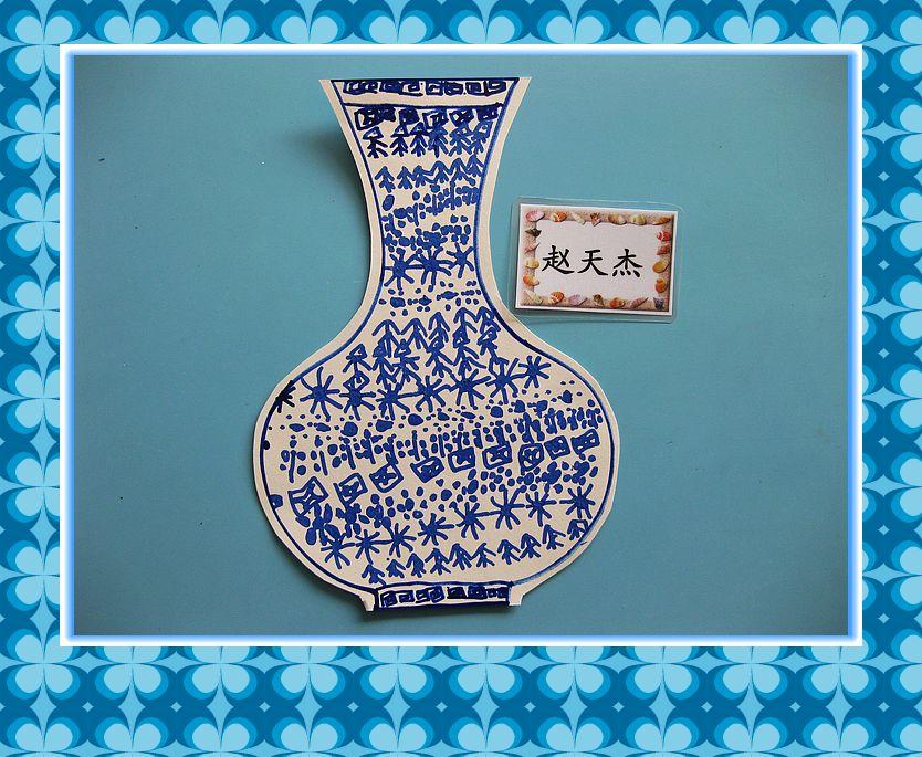 儿童青花瓷花瓶简笔画-某些瓶子的唇上会带有不同颜色