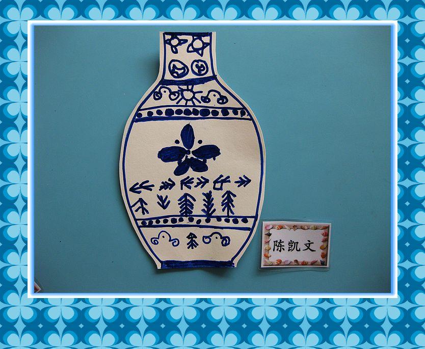 儿童瓶子青花瓷简笔画
