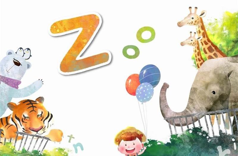 开展《在动物园里》主题,帮助孩子整理已有动物的知识经验并分享,通过