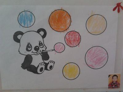小熊猫吹泡泡