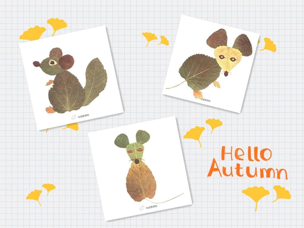 分主题介绍 秋天的树叶 副动物树叶拼贴画