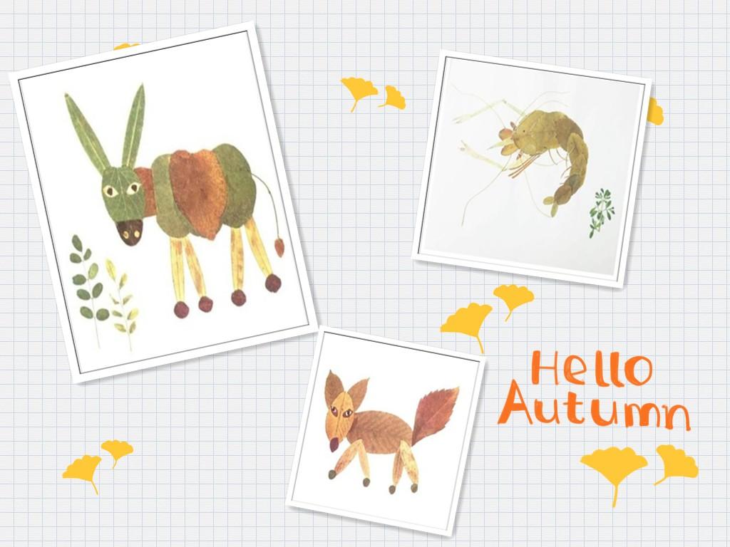 分主题介绍:秋天的树叶(副动物树叶拼贴画)