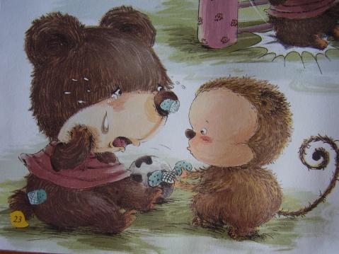 """小熊有""""呜""""地哭了起来."""