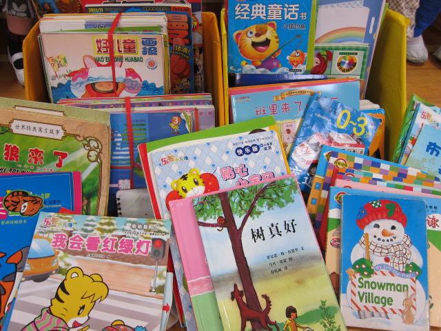向新疆小朋友捐书活动