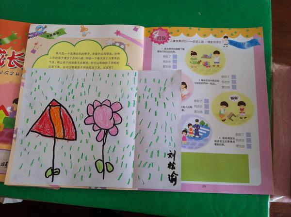 有关美丽家园的图画_信息详细 - 打虎山路幼儿园