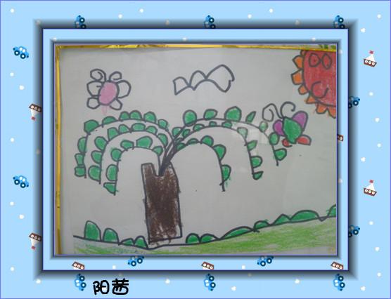 柳条飘飘 活动目标: 1,感受春天来了,柳树发芽,抽叶的变化,热爱大自然
