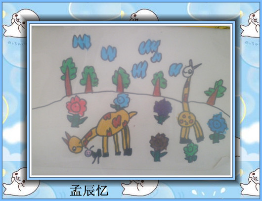 幼儿园在动物园里