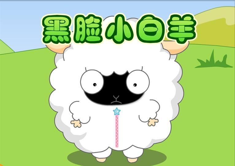 童简笔画熊猫吃竹子
