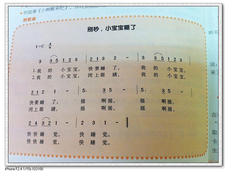 歌曲简谱歌谱父亲龚玥图片