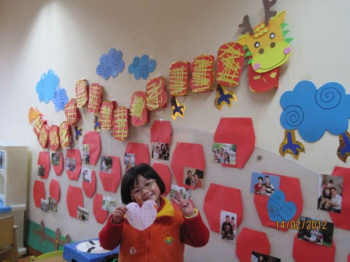 幼儿园模版家风设计图片展示