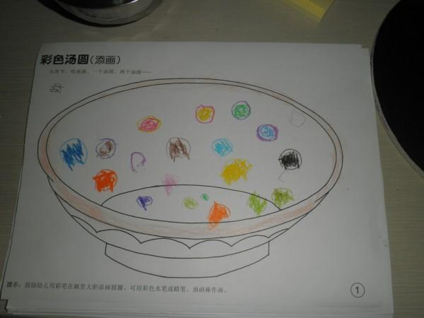 幼儿绘画作品汤圆