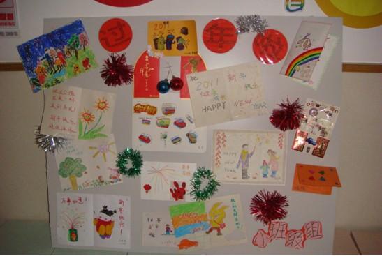 幼儿园板报幼儿园小班板报幼儿园墙报布置幼儿园大班