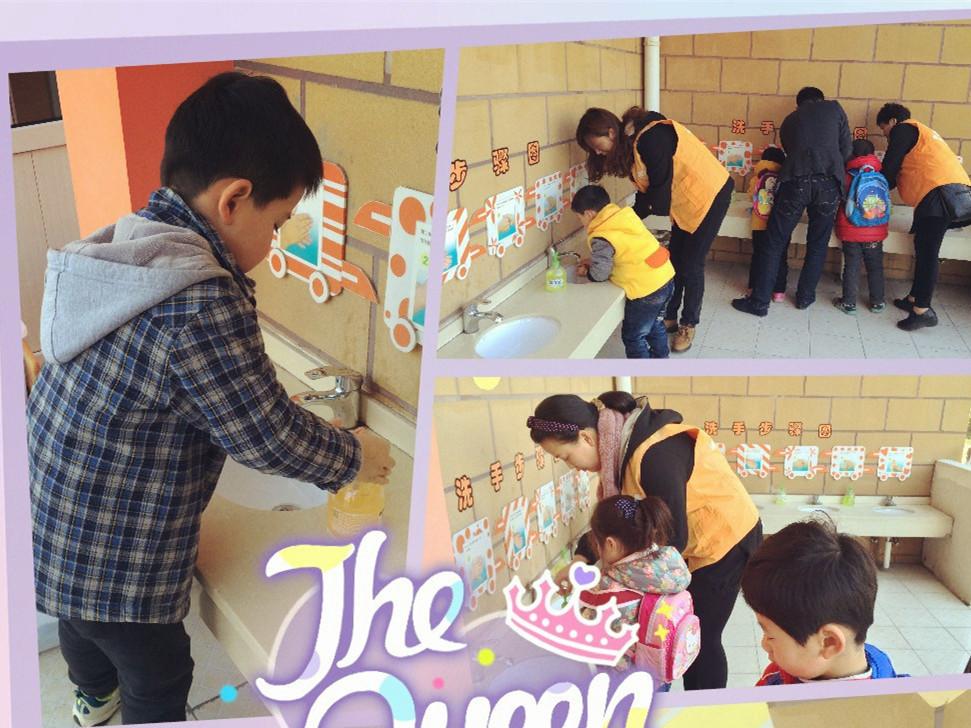 懿德之爱幼儿园开展志愿者执勤活动